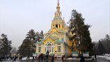 Orthodox Cathedral (Almaty)